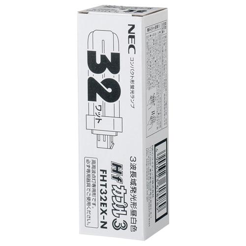 【送料無料】【法人(会社・企業)様限定 昼白色】NEC コンパクト形蛍光ランプ Hfカプル3(FHT) Hfカプル3(FHT) 32W形 32W形 3波長形 昼白色 1セット(10個), かつはらドラッグストアー:c5c0ba9e --- ww.thecollagist.com