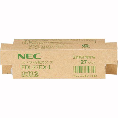【送料無料 3波長形】【法人(会社・企業)様限定】NEC コンパクト形蛍光ランプ カプル2(FDL) 27W形 1セット(10個) 電球色 3波長形 電球色 1セット(10個), 島本町:a3eb39f5 --- ww.thecollagist.com