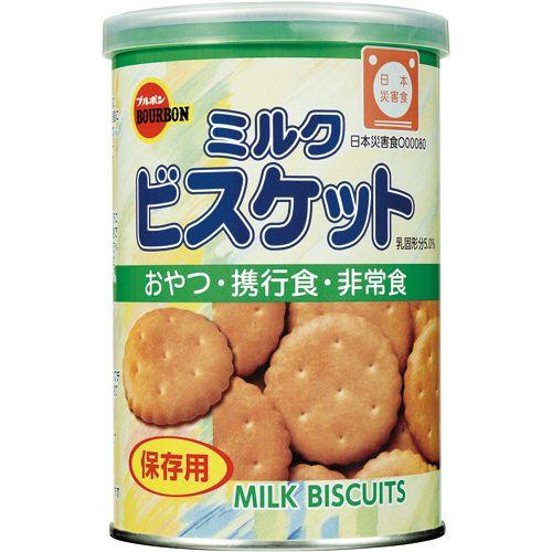 【キャッシュレス5%還元】ブルボン 缶入ミルクビスケット 75g 1セット(72缶:24缶×3箱)