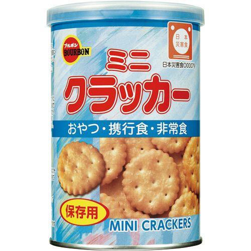 【キャッシュレス5%還元】ブルボン 缶入ミニクラッカー 75g 1セット(72缶:24缶×3箱)