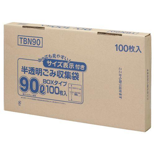 ジャパックス 容量表示入りポリ袋 乳白半透明 90L BOXタイプ 1セット(400枚:100枚×4箱)
