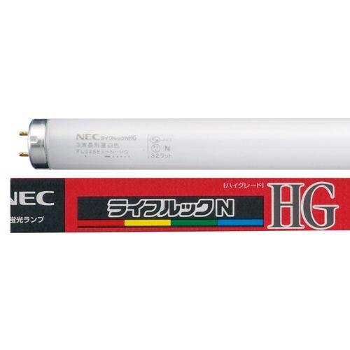 NEC NEC 蛍光ランプ ライフルックHG 昼白色 直管スタータ形 3波長形 32W形 3波長形 昼白色 1セット(25本), 質屋さのや:edcc71aa --- ww.thecollagist.com