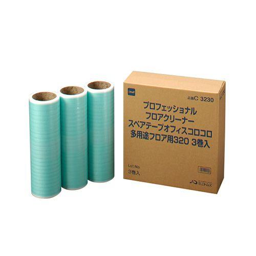 ニトムズ オフィスコロコロ 多用途フロア用 スペアテープ 幅320mm×30周巻 1セット(30巻:3巻×10パック)
