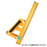 【キャッシュレス5%還元】タジマ 丸鋸ガイドL600 MRG-L600【日用大工・園芸用品館】