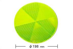 サイズ:直径198mm 厚さ8mm入り数:1個入り材質:反射部 耐熱アクリル樹脂土台部 ABS樹脂商品番号:4912500 WAKI 反射リフレクター 丸型 Z-67 セール価格 198mm DIY館 〈ライム〉 ホームセンター 未使用品