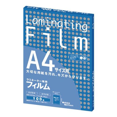 【キャッシュレス5%還元】ラミネータ専用フィルムA3(5セット)【返品・交換・キャンセル不可】【イージャパンモール】