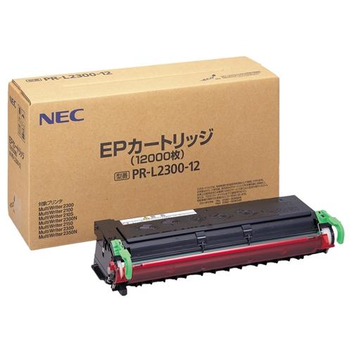 【キャッシュレス5%還元】NEC EPカートリッジ PR-L2300-12 1個