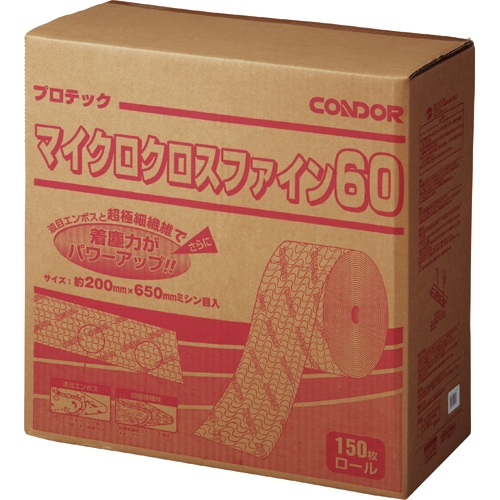 山崎産業 マイクロクロスファイン60 200×650mm 1ロール(150枚取)