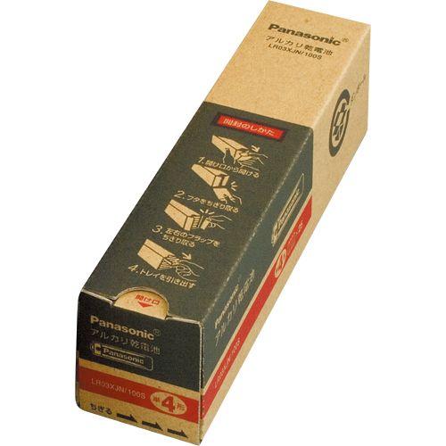【キャッシュレス5%還元】【送料無料】【法人(会社・企業)様限定】パナソニック アルカリ乾電池 単4形 業務用パック 1箱(100本)