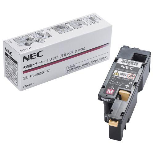 【キャッシュレス5%還元】【送料無料】【法人(会社・企業)様限定】NEC 大容量トナーカートリッジ マゼンタ PR-L5600C-17 1個
