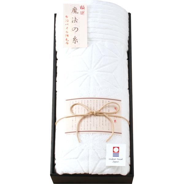 【送料無料】極選 魔法の糸 今治製パイル綿毛布(タオルケット) AI-10010【代引不可】【ギフト館】