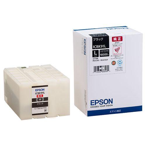 【キャッシュレス5%還元】EPSON インクカートリッジ ブラック Lサイズ ICBK91L 1個