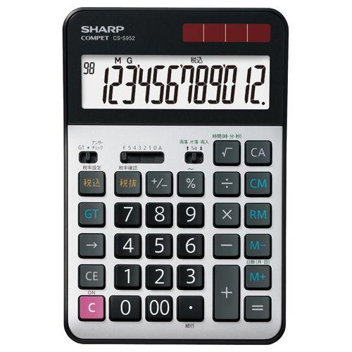 【キャッシュレス5%還元】【送料無料】【法人(会社・企業)様限定】シャープ 実務電卓 12桁 セミデスクタイプ 1台