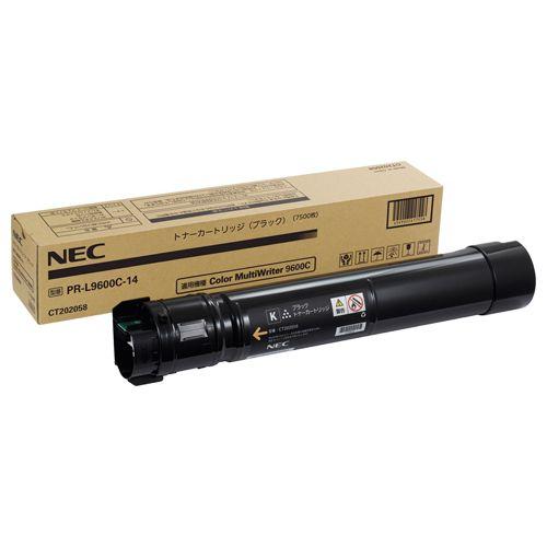 【キャッシュレス5%還元】【送料無料】【法人(会社・企業)様限定】NEC トナーカートリッジ ブラック PR-L9600C-14 1個