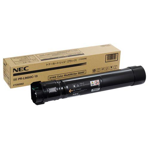 【キャッシュレス5%還元】NEC 大容量トナーカートリッジ ブラック PR-L9600C-19 1個
