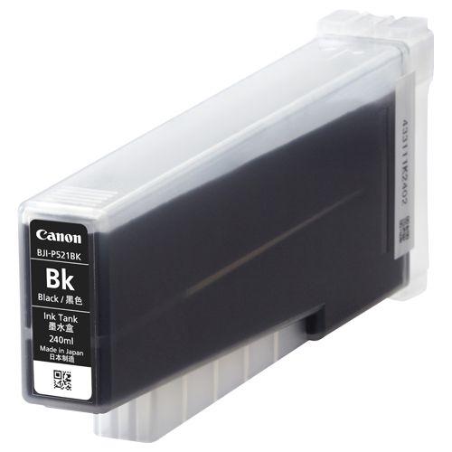 【キャッシュレス5%還元】CANON インクタンク BJI-P521BK ブラック 1個