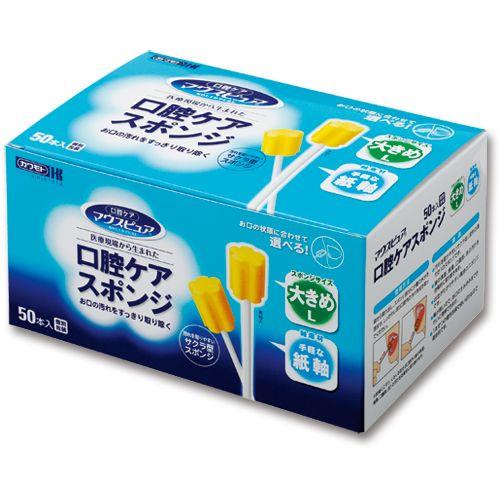カワモト マウスピュア 口腔ケアスポンジ 紙軸 L 1セット(1200本:50本×24箱)