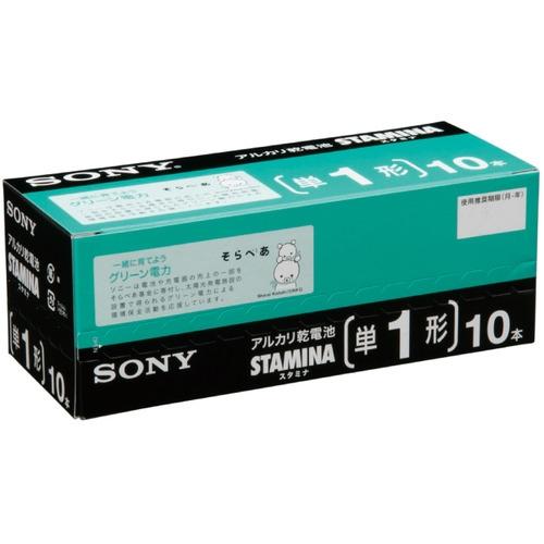 【キャッシュレス5%還元】SONY アルカリ乾電池 STAMINA 単1形 1セット(100本:10本×10箱)