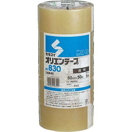 積水化学 オリエンテープ No.830 50mm×50m 透明 1セット(50巻:5巻×10パック)