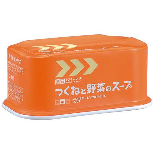 【キャッシュレス5%還元】ホリカフーズ レスキューフーズ つくねと野菜のスープ 175g 1セット(24缶)