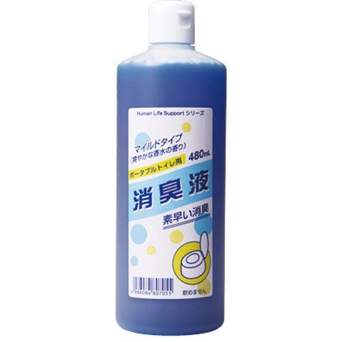 【キャッシュレス5%還元】ローヤル化工 H・L・Sポータブルトイレ用消臭液 本体 480ml 1セット(20本)