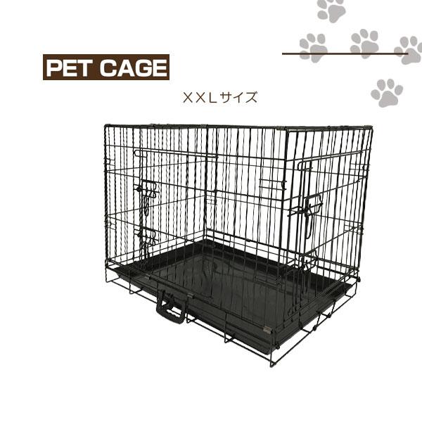 【代引き不可】犬/猫用 ペットサークルGY07-XL XXLサイズ(8005)