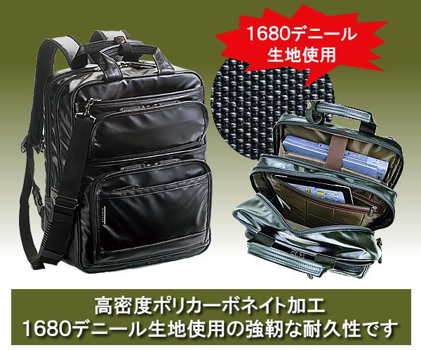 ハミルトン ポリカーボコーティング縦型3WAYバッグ / HAMILTON