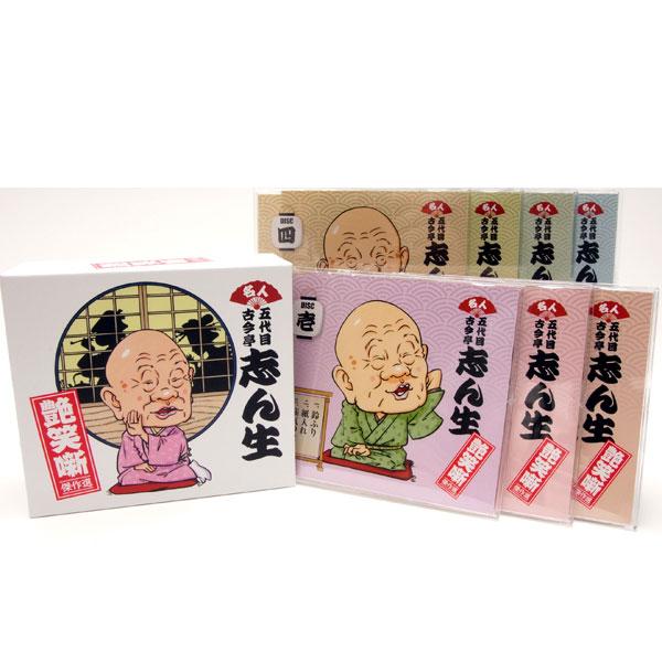 名人!!五代目古今亭 志ん生艶笑噺傑作選 KPR-111-117