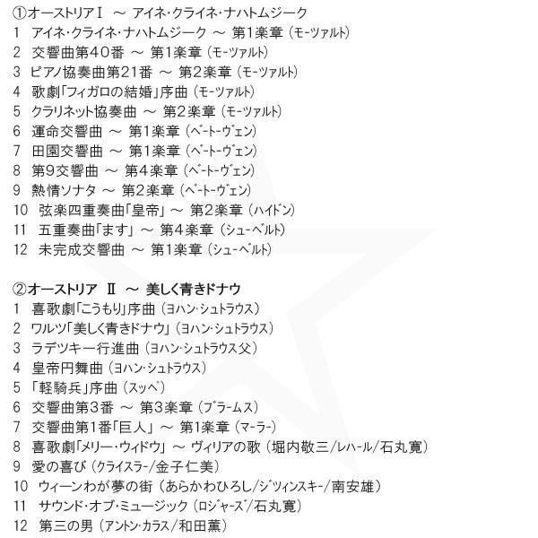 NHK名曲アルバム ベスト120 TPD-6017