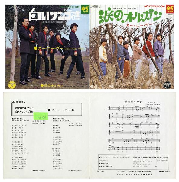 グループ歌謡傑作集 ~若き時代のコーラス~ E7610 5枚組 CD-BOX