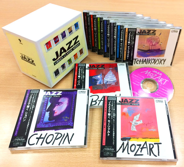 JAZZで聴くクラシック BOX