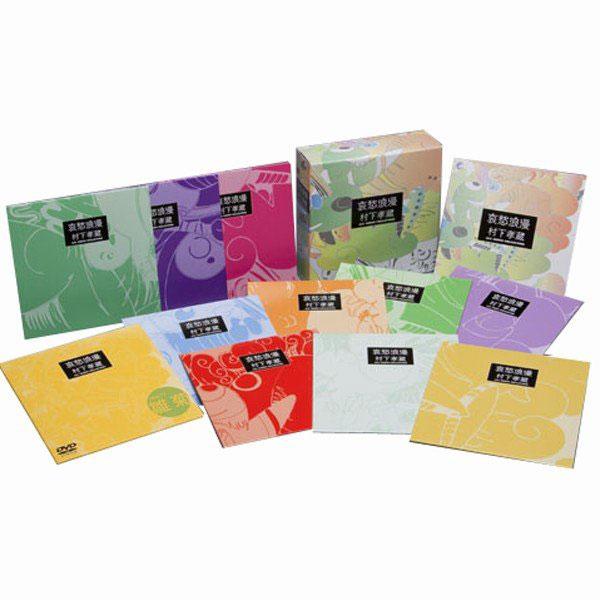 【通販限定商品】哀愁浪漫~村下孝蔵ALL SONGS COLLECTION Disc11枚組(CD:10枚+DVD:1枚) DYCL-1567