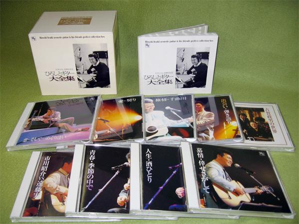 五木ひろし30周年記念 「ひろしとギター大全集」CD9枚組 TKCI-72010