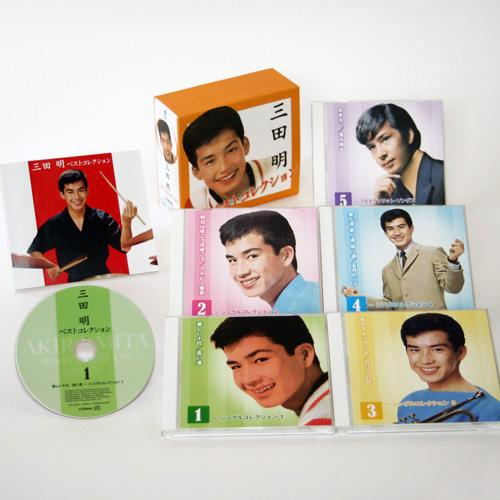 三田 明ベスト・コレクション  [CD]5枚組 BOX VFD-10019~10023