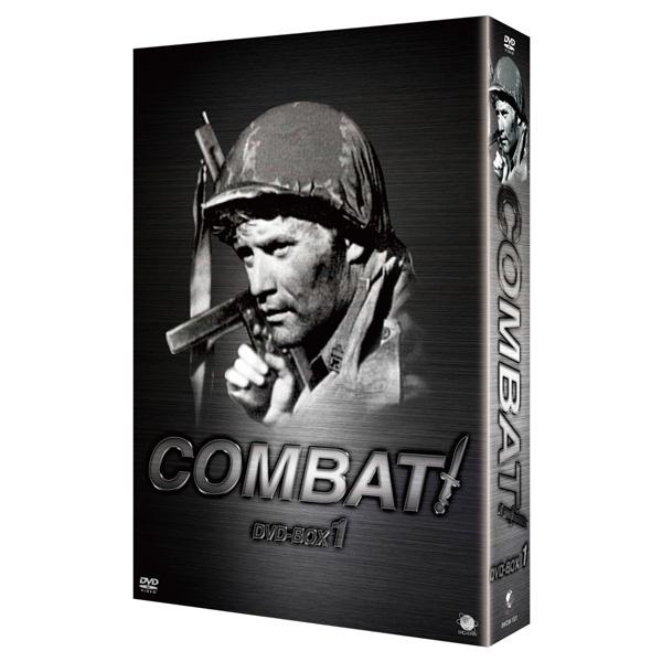 【あす楽】コンバット! DVD-BOX1  [BWDM-1001]