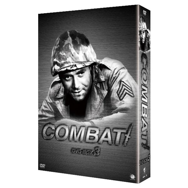 【2011年9月2日発売】コンバット! DVD-BOX3  [BWDM-1003]