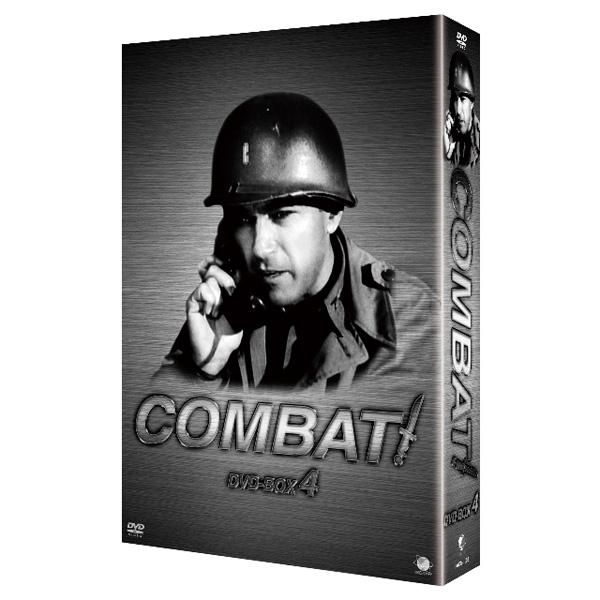 【2011年9月2日発売】コンバット! DVD-BOX4  [BWDM-1004]