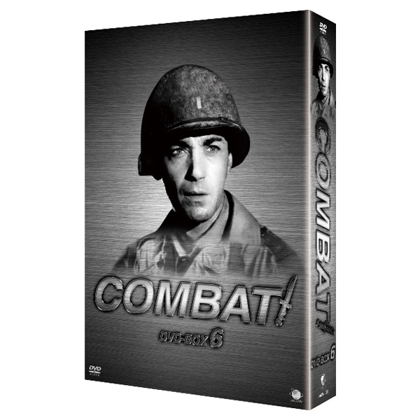 【2011年10月7日発売】コンバット! DVD-BOX6  [BWDM-1006]