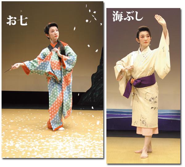 舞踊DVD 新『華の舞踊』