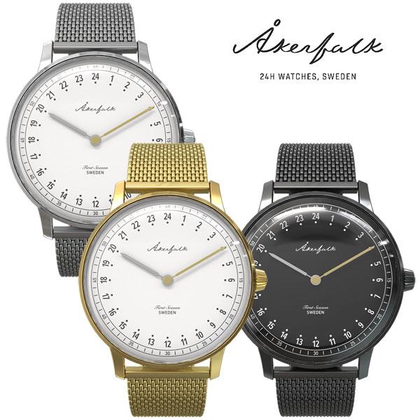 Åkerfalk オーカーフォーク腕時計 24時間