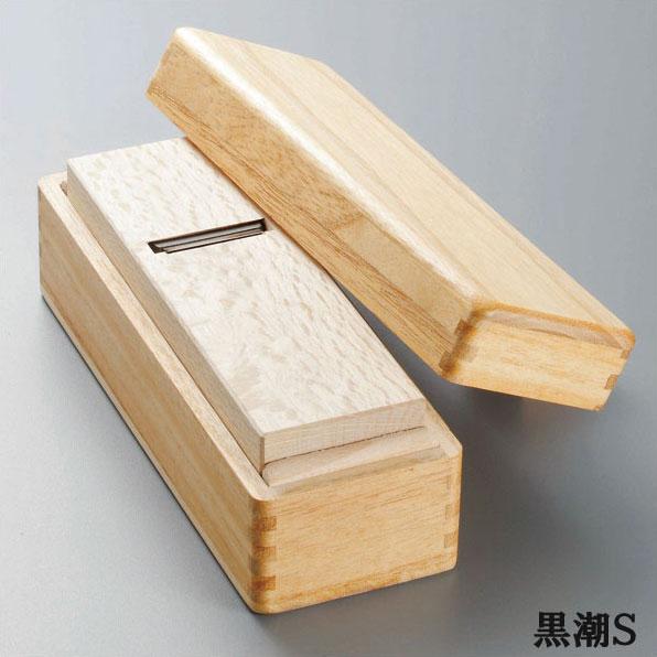 二面替刃式 鰹節削り器 黒潮S
