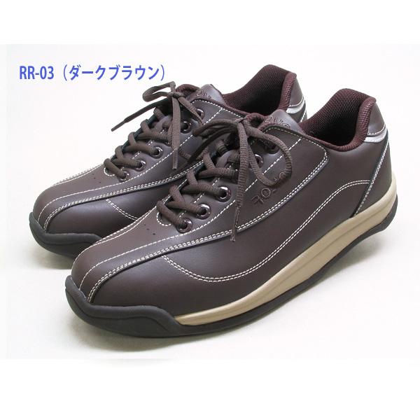 ロシオ(15度) RR-03(ダークブラウン)