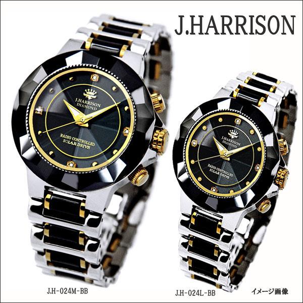 J.HARRISON John Harrison 4 stone natural diamond with solar radio watch J.H-024-BB