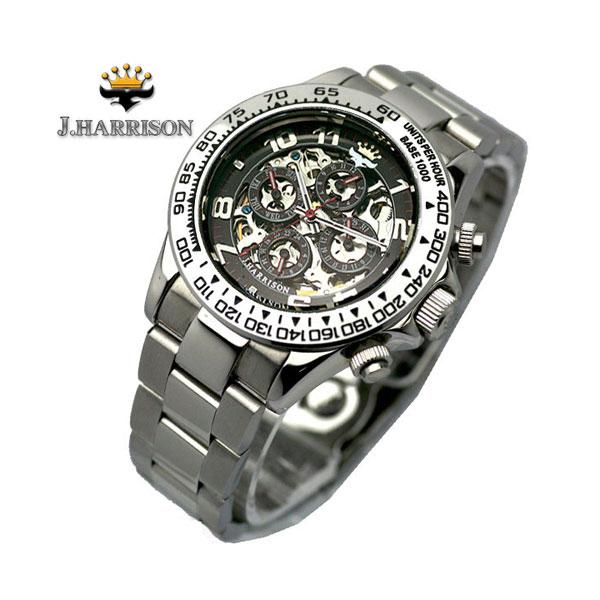 多機能両面スケルトンタイプ 自動巻時計J.HARRISON(J.ハリソン) JH-003RB