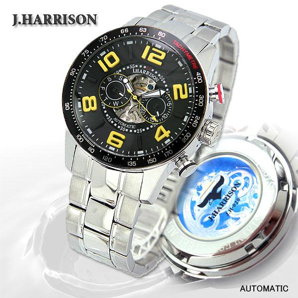 【送料無料(北海道、沖縄、離島除く)】3D多機能付両面スケルトン自動巻腕時計 J.H-020BY