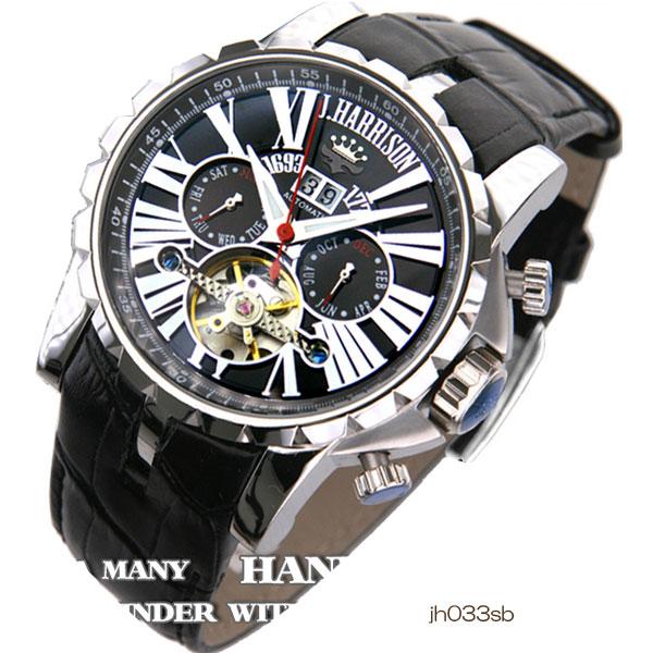 J.Harrison ジョン・ハリソン ビッグテンプ付多機能表示・自動巻&手巻き腕時計 JH-033SB
