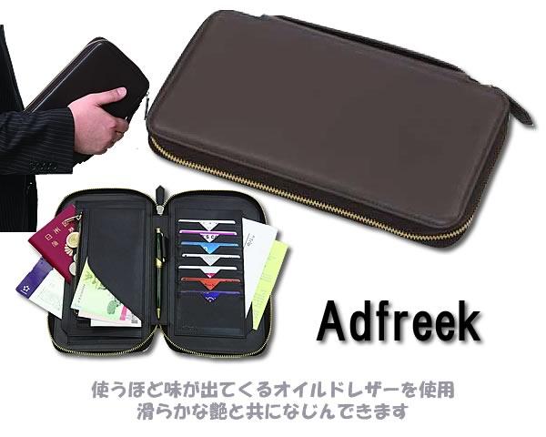 Adfreek 多機能本革クラッチバッグ
