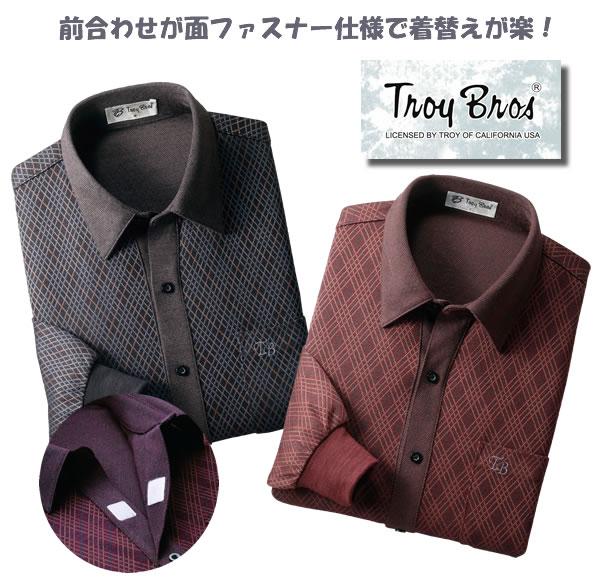 トロイブロス 簡単前開きニットシャツ / TROY BROS