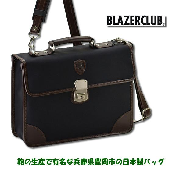 【日本製 豊岡鞄】ブレザークラブ 帆布コートショルダー横型 / BLAZER CLUB