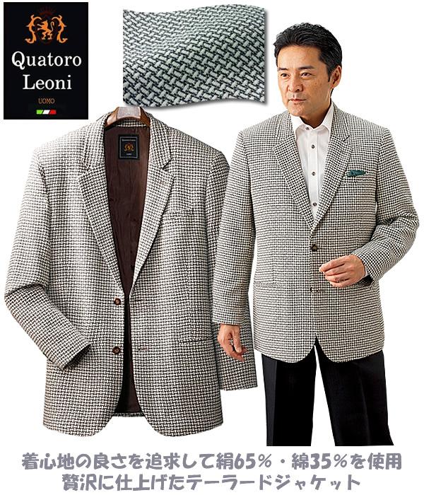 クアトロレオーニ シルク&コットンテーラードジャケット / QUATORO LEONI
